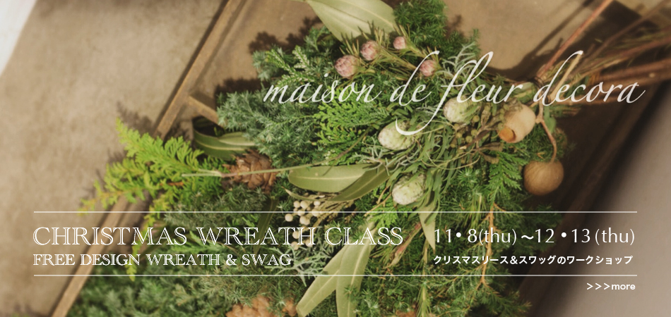 Christmas wreath and swag workshop