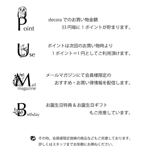 members_txt