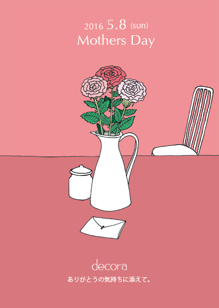 mothersday_2016